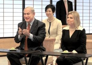 5月14日 ネタニヤフ首相夫妻(京都)