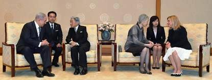 ネタニヤフ首相夫妻と会見される天皇、皇后両陛下(5月13日)