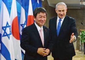 茂木経産大臣とネタニヤフ首相