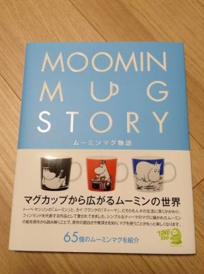 0425_Moomi_Mug.jpg
