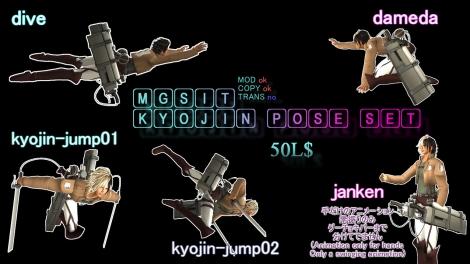 MGSIT-STORE kyojin-POP