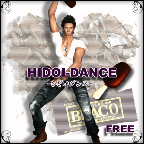 hidoi dance POP