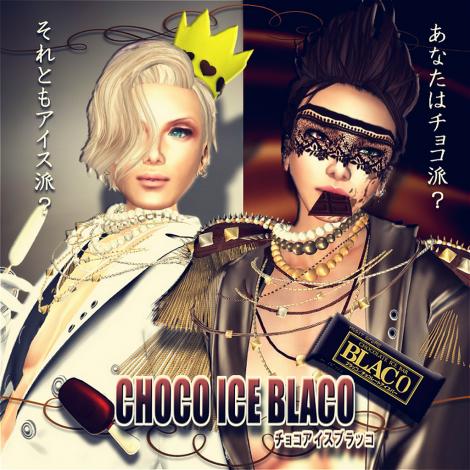 choco ice-01