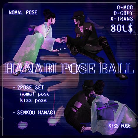 HANABI POSEBALL POP