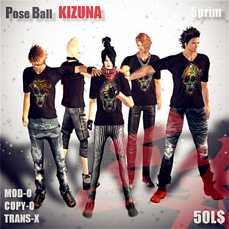 pb-kizuna POP1024