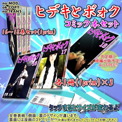 comic-POP016-18.png