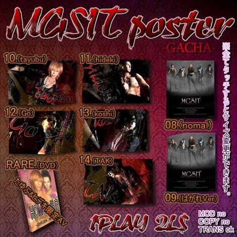 gacha-poster02POP-sharp.jpg