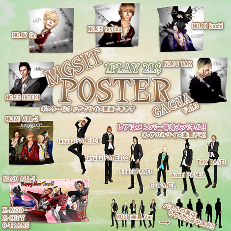 mgsit-posterG03-POP.png