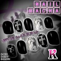 nail-POPkl.jpg