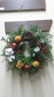 s freind wreath