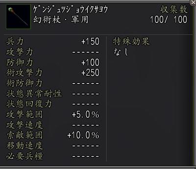 Nol14032400.jpg