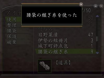 Nol14032601.jpg