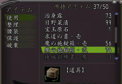 Nol14032900.jpg