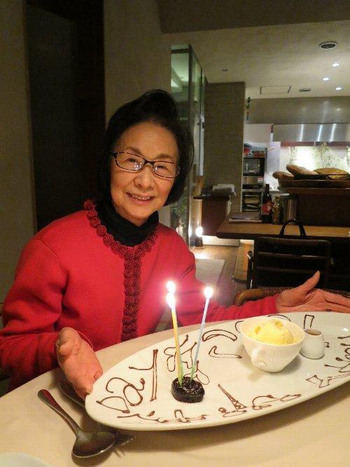 2014年2月17日ありちゃんママお誕生日会 074