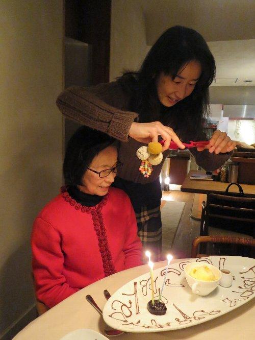 2014年2月17日ありちゃんママお誕生日会 077