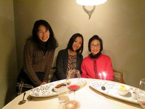 2014年2月17日ありちゃんママお誕生日会 079