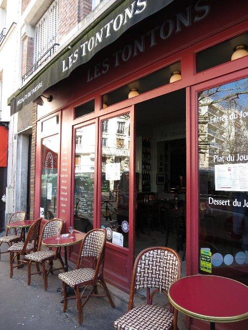 2014年3月9日パリ市内観光 024