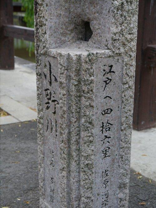 2014年5月2日 千葉・佐原 050