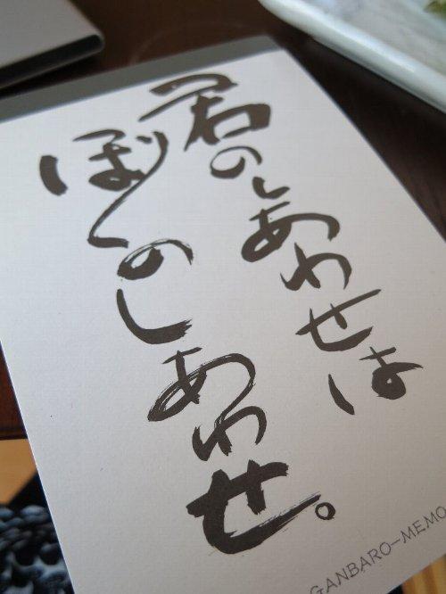 2014年5月6日石巻 011