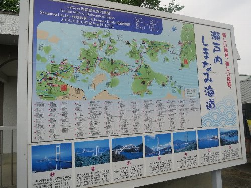2014年5月12日しまなみ海道 004