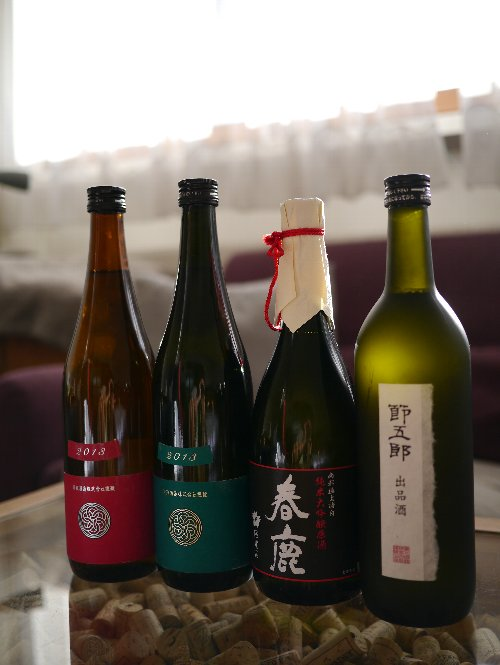2014年10月14日日本酒&和食 003