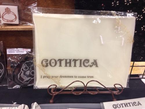 ゴスティカ