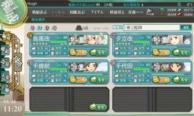 E-2支援隊