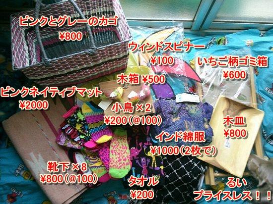 moblog_1525ccf6_20140621093335c51.jpg