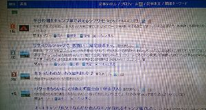 moblog_cebbb4dd_20140605103656d3c.jpg