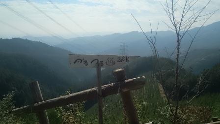 20141026③梅ノ木峠から