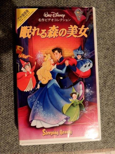 Disney MALEFICENT を見てきましたァ~~!!