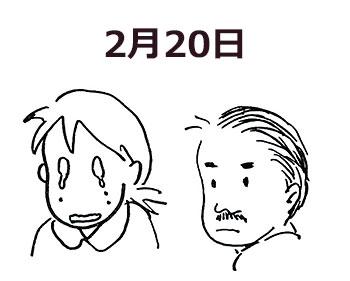 2014022101.jpg