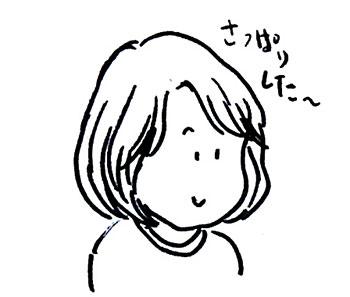 2014032106.jpg