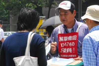 国鉄署名をとる羽廣さん