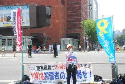 7月1日博多駅前街宣⑤アピールする和田さん