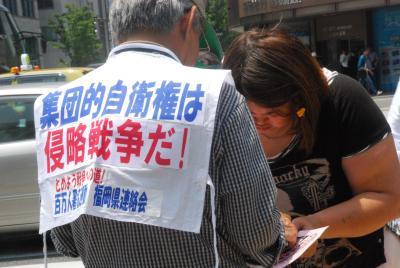 7月1日博多駅前街宣⑤手にギブスをした女性が署名