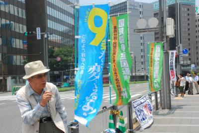 7月1日博多駅前街宣④斎藤さんアピール