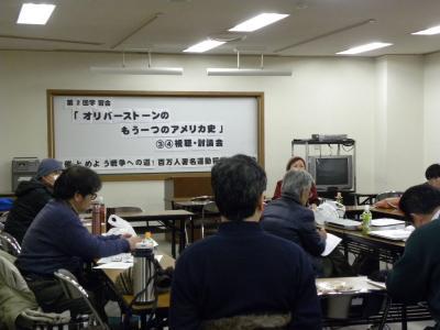2.11ミリオン学習会②
