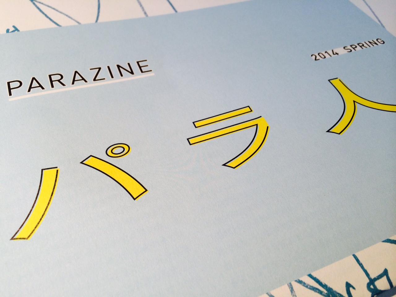 parazine1-2.jpg