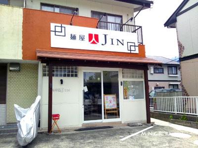 2014614(JIN).jpg