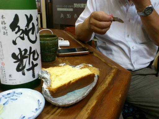 寿浬庵H26.3.14-8