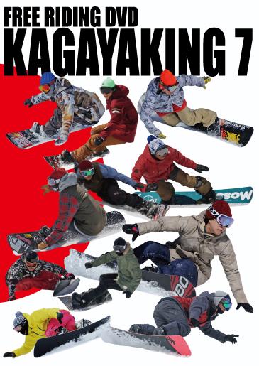 DVD KAGAYAKING7.
