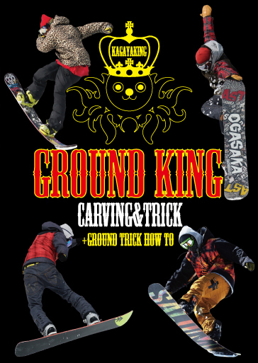 GROUND KING