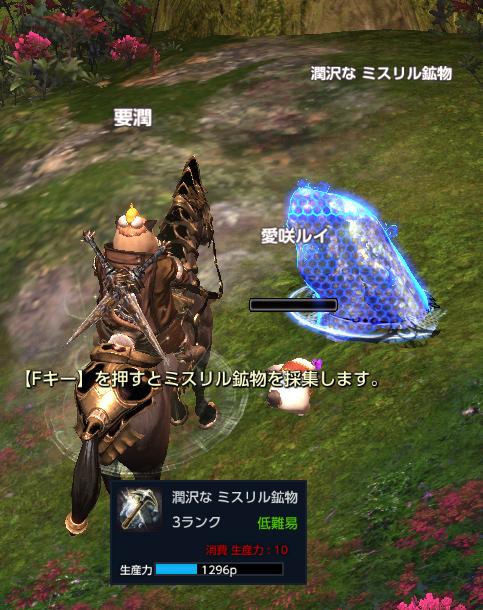 aizaki2.jpg