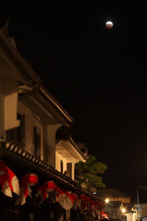 2014皆既月食23
