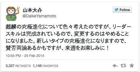 (1) 山本大介 (DaikeYamamoto)さんはTwitterを使っています