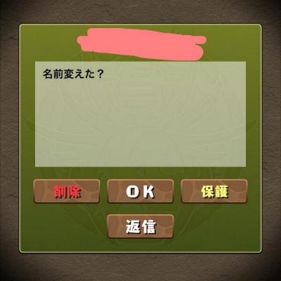 BiQK_LjCYAEWQC0.jpg