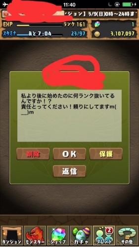 BiQLTO-CEAAcy2I_2014030914210077c.jpg