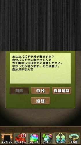 BiQLgToCMAAt2ay.jpg