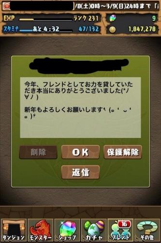 BiQLrxNCEAERCT4.jpg